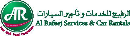 Al Rafeej